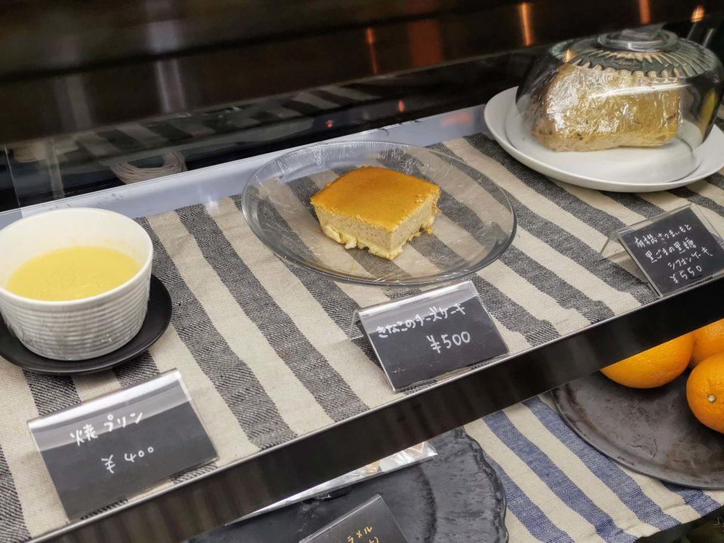 阿波座 Martha daing cafe きなこのチーズケーキ (3)