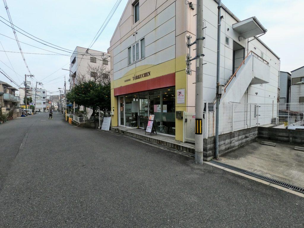 京橋 トルクーヘン
