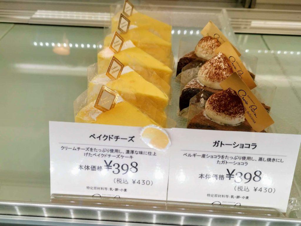 シェリーブラン 西小山店 ベイクドチーズケーキ (5)