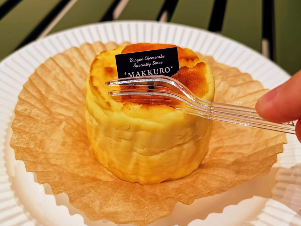 Makkuro バスクチーズケーキ (5)
