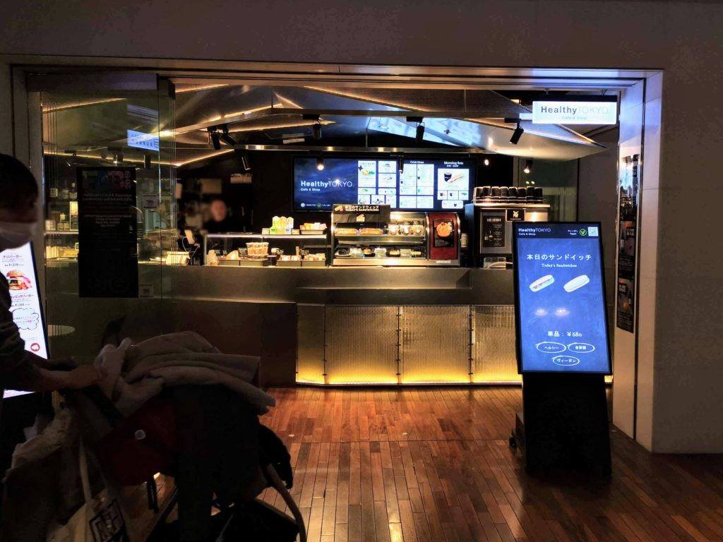 HealthyTOKYO Cafe & Shop 店舗外観