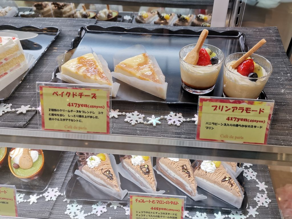カフェ・ド・パリ(新大阪ワシントンホテルプラザ) ベイクドチーズケーキ (7)
