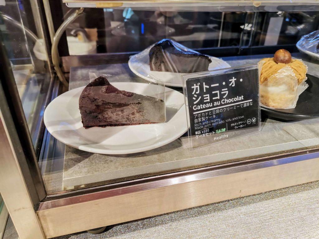HealthyTOKYO Cafe & Shop