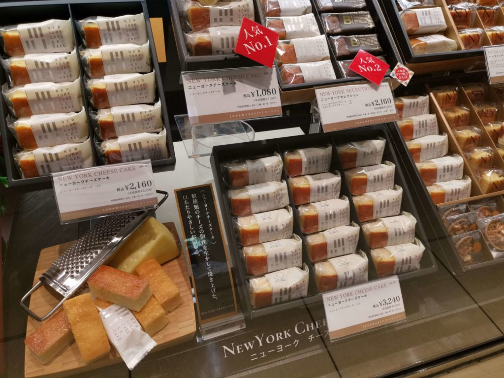 グラマシーニューヨーク ニューヨークチーズケーキ (3)