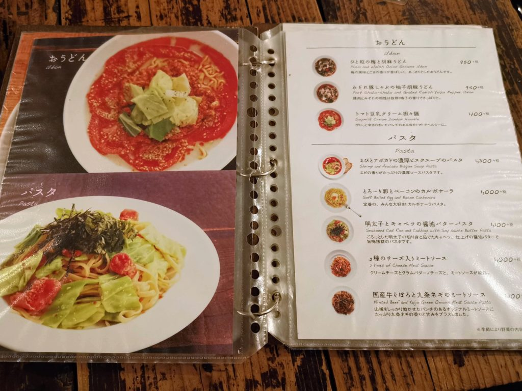A to Z cafe ベイクドチーズケーキ (12)