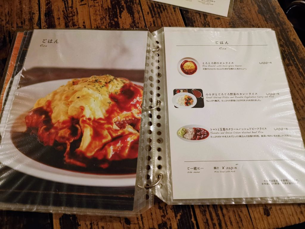 A to Z cafe ベイクドチーズケーキ (14)