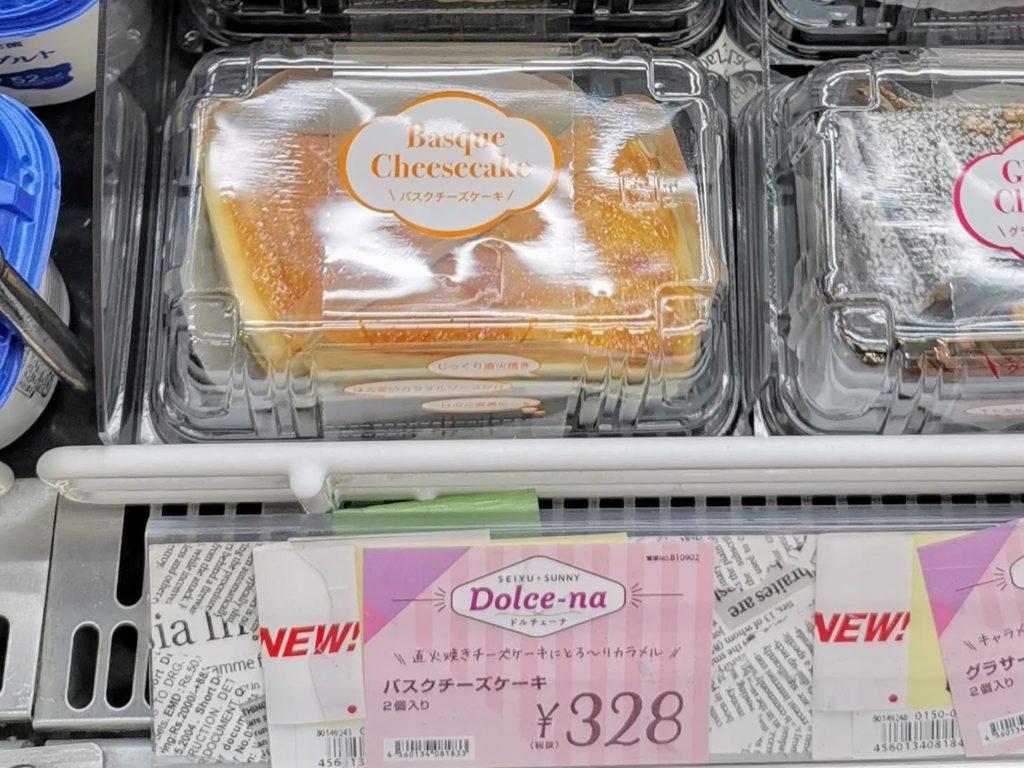 イーストナイン バスクチーズケーキ (2)