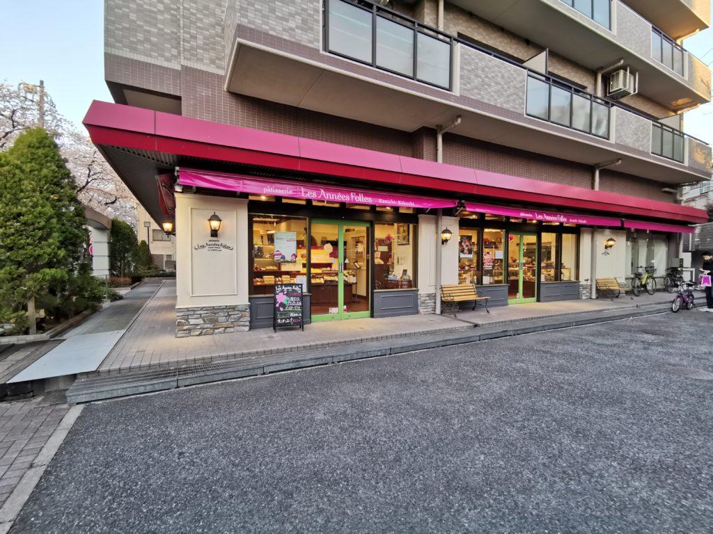 中野・新井薬師前 レザンフォール (1)
