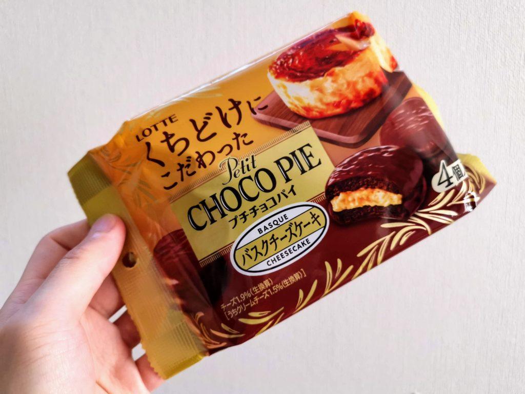 チョコパイ (1)