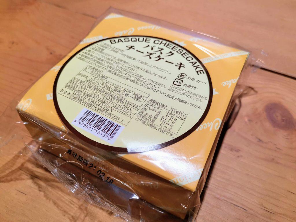 Oisix バスクチーズケーキ (1)