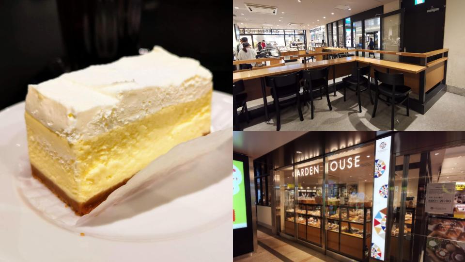 東京駅 丸の内GARDEN HOUSE CAFE