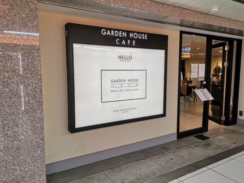 東京駅 Garden house (3)