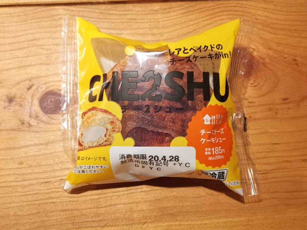 ローソン・山崎製パン チー2シュー (4)