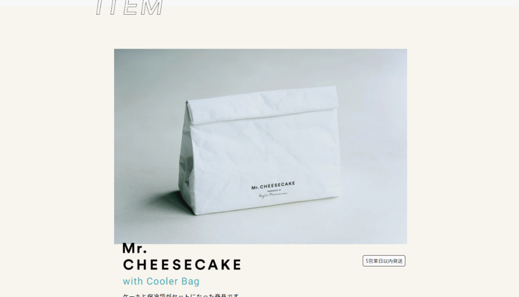 「Mr. CHEESECAKE」