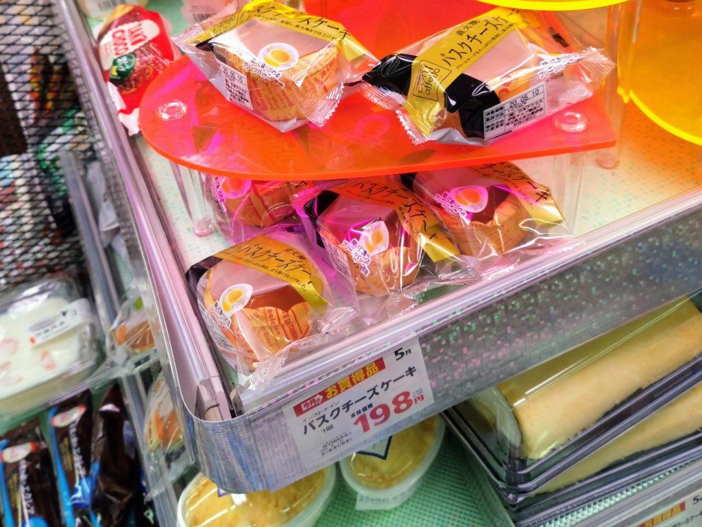 イーストナイン 直火焼バスクチーズケーキ (1)