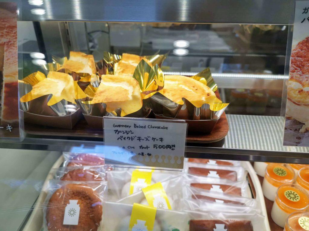 下落合 加勢牧場 ガンジーベイクドチーズケーキ (3)