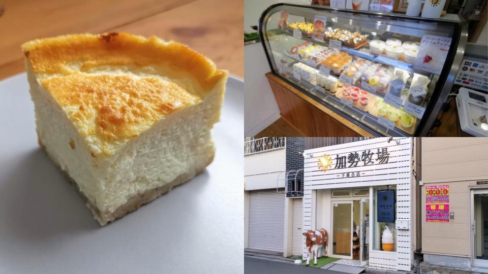 下落合 加勢牧場 ガンジーベイクドチーズケーキ (2)