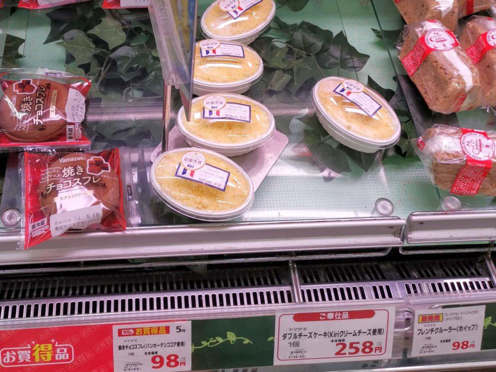 山崎製パン ダブルチーズケーキ (13)