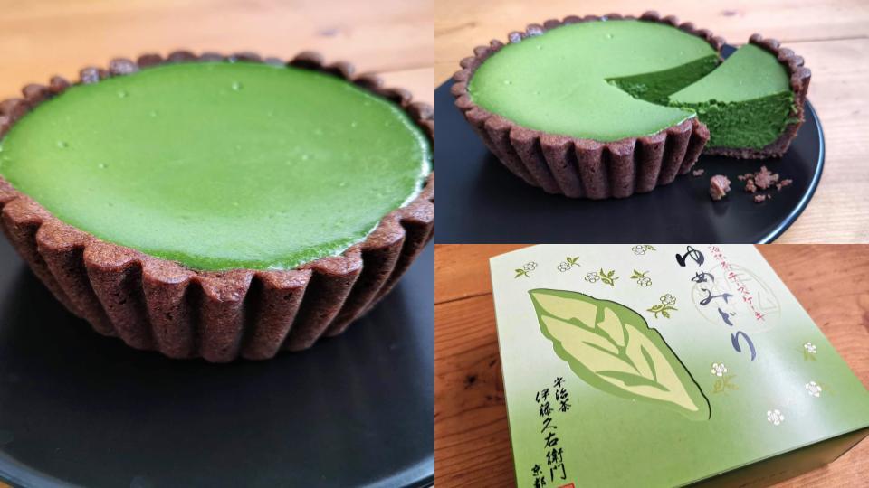 伊藤久右衛門 宇治抹茶チーズケーキ 「ゆめみどり」
