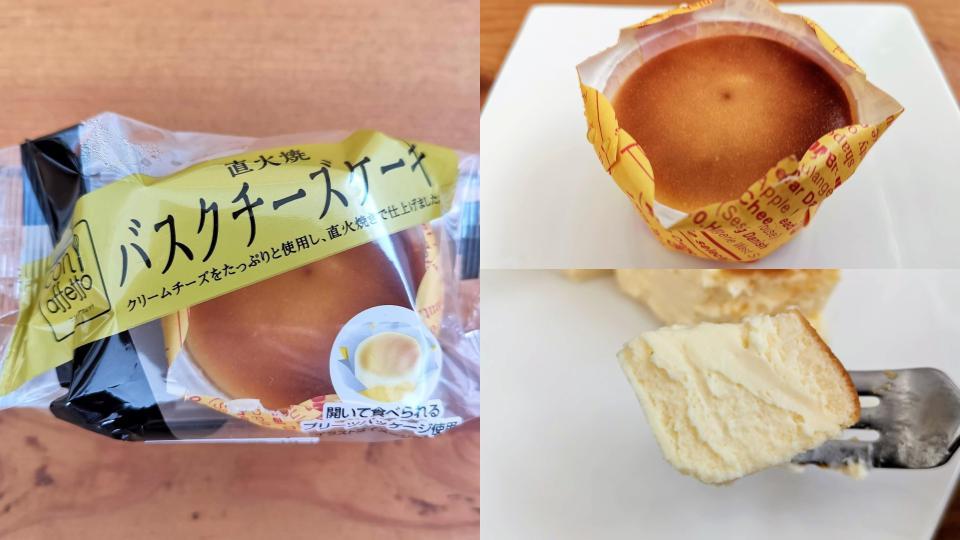 イーストナイン 直火焼バスクチーズケーキ (4)
