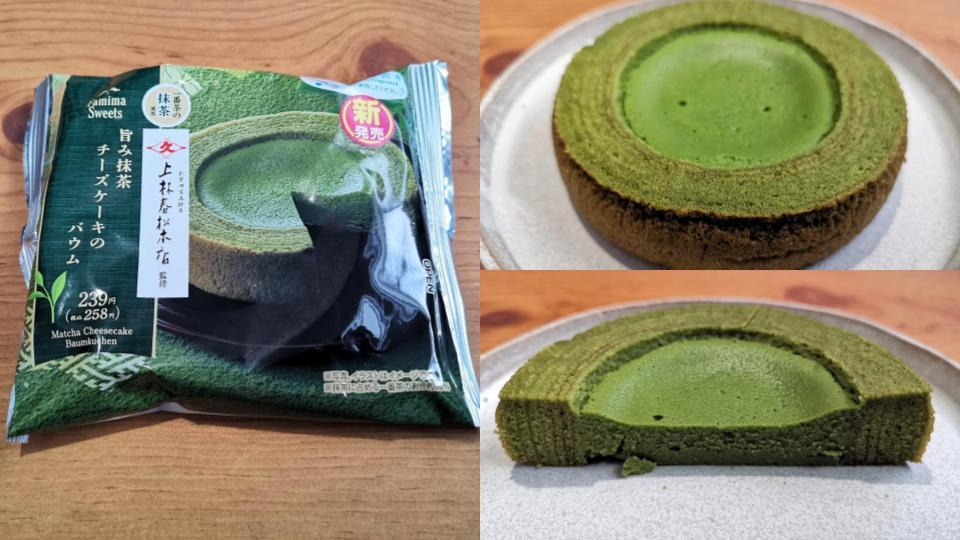ファミリーマート  旨み抹茶チーズケーキバウム (11)