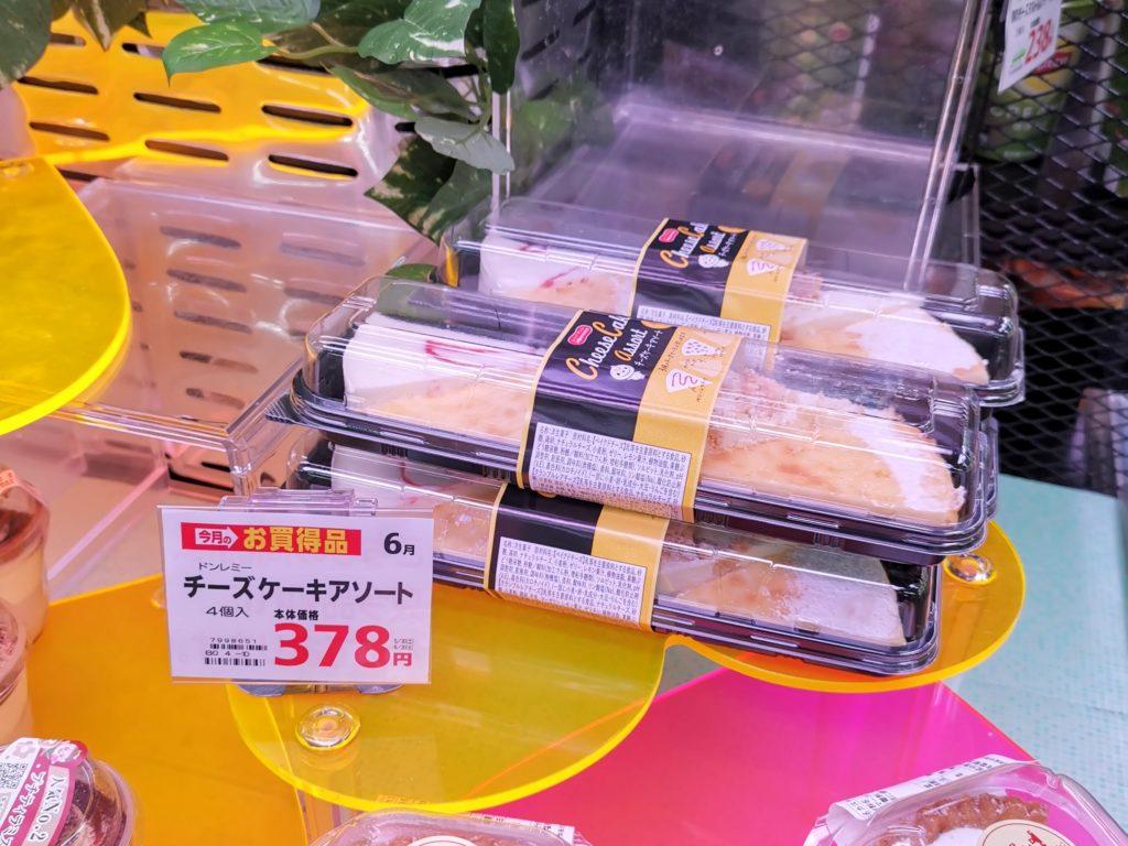 ドンレミー チーズケーキアソート (16)