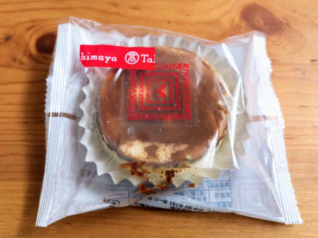 紀伊国屋 バスクチーズケーキ (3)