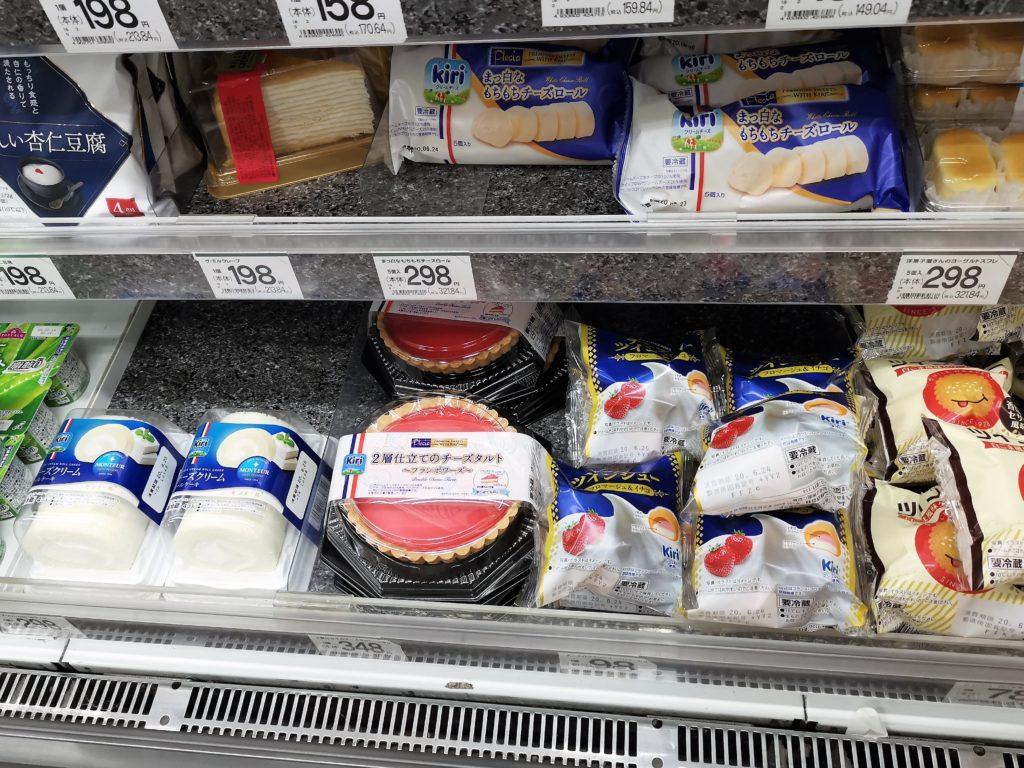 プレシア 2層仕立てのチーズタルト フランボワーズ kiri