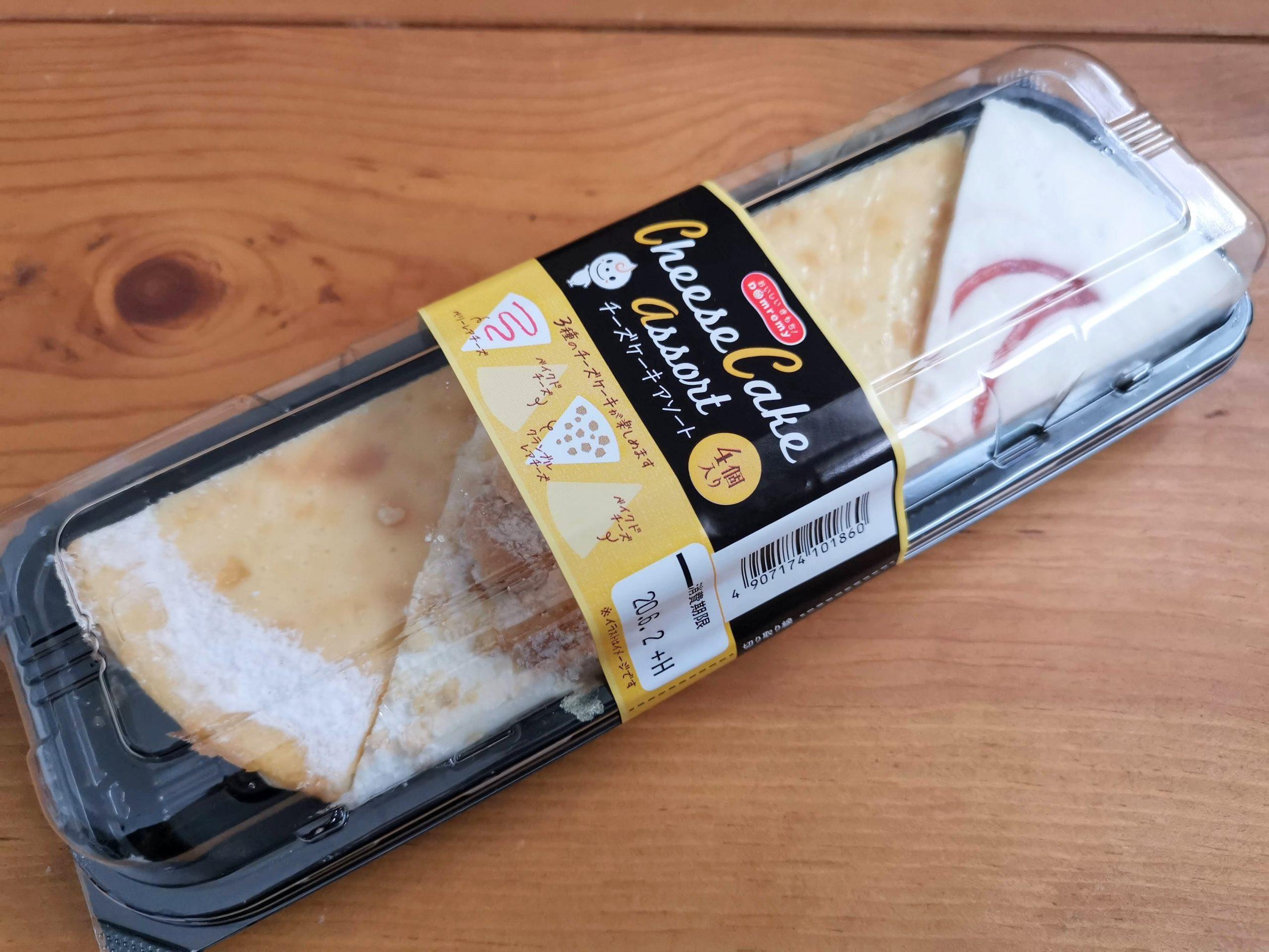 ドンレミーのチーズケーキ一覧
