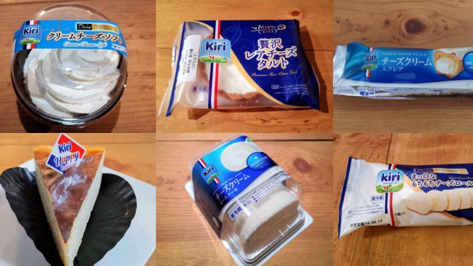 クリーム チーズ キリ