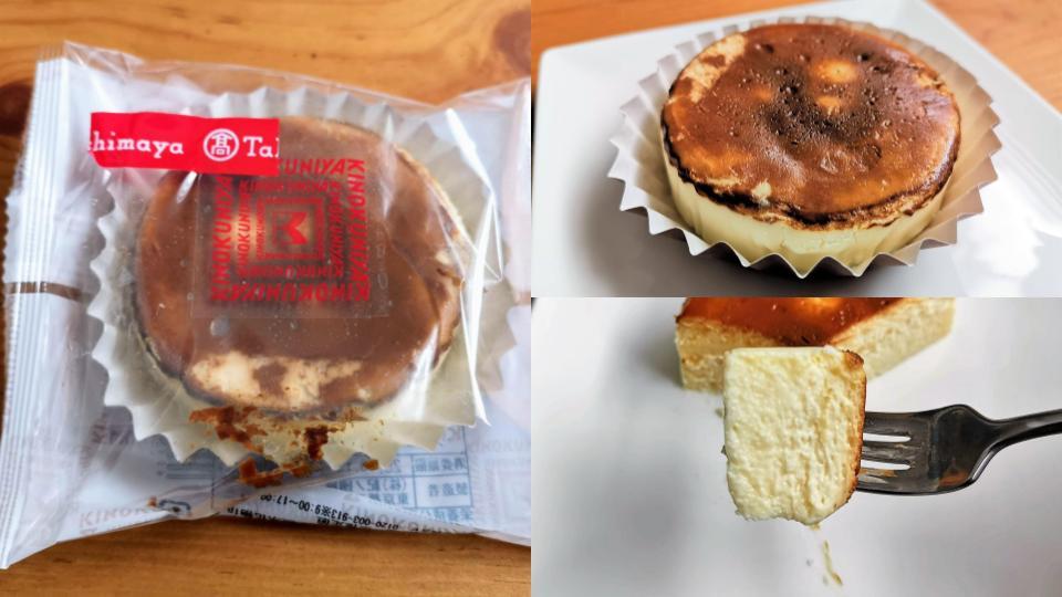 紀伊国屋 バスクチーズケーキ (9)