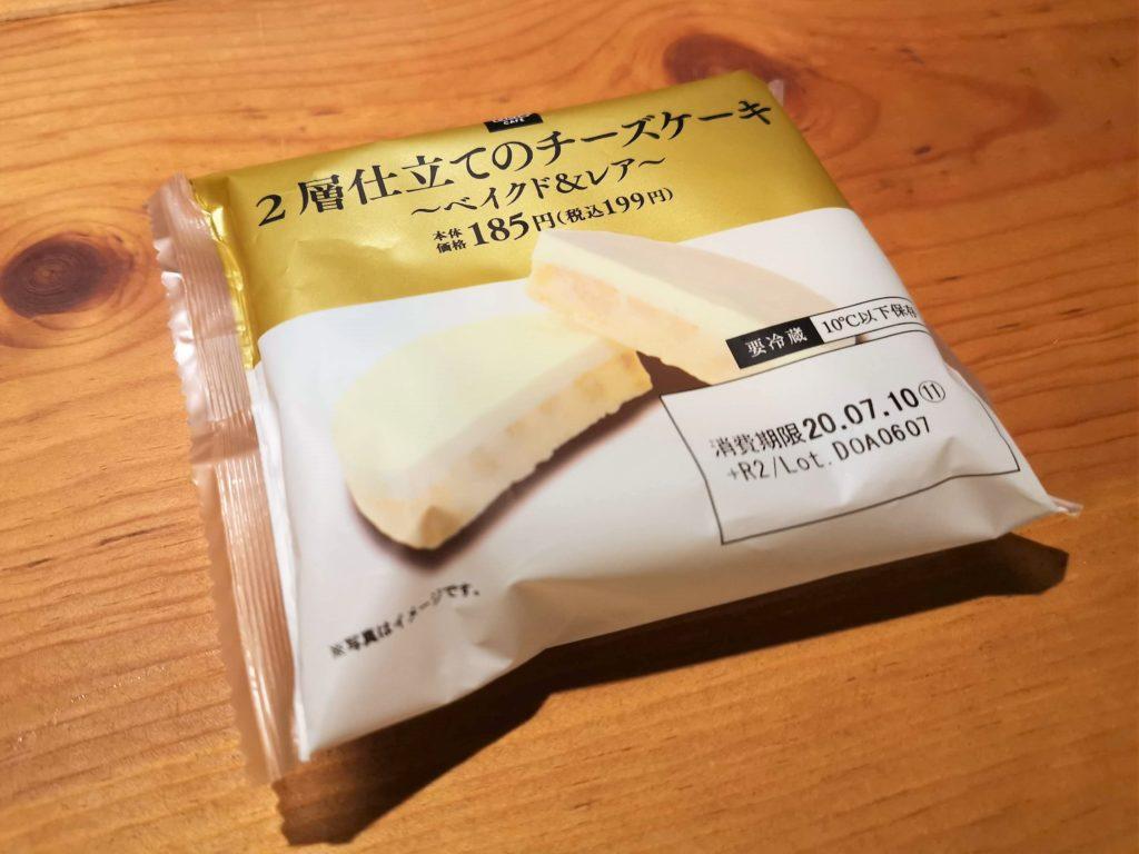 ミニストップ 2層仕立てのチーズケーキ ベイクド&レア (8)