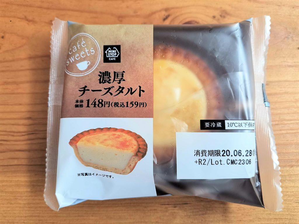 ミニストップ 濃厚チーズタルト (6)