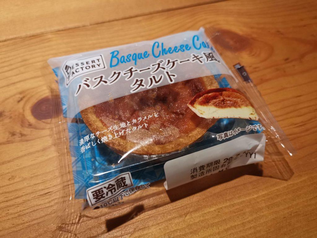 山崎製パン バスクチーズケーキ風タルト (2)