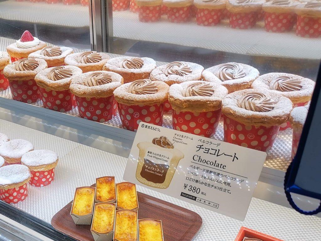 東京えんとつcafe クラシックチーズケーキ (2)