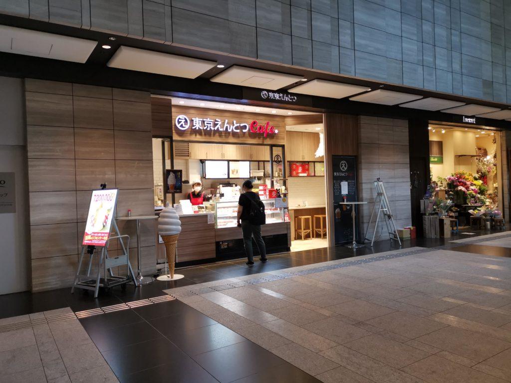 東京えんとつcafe 大手町店 店内