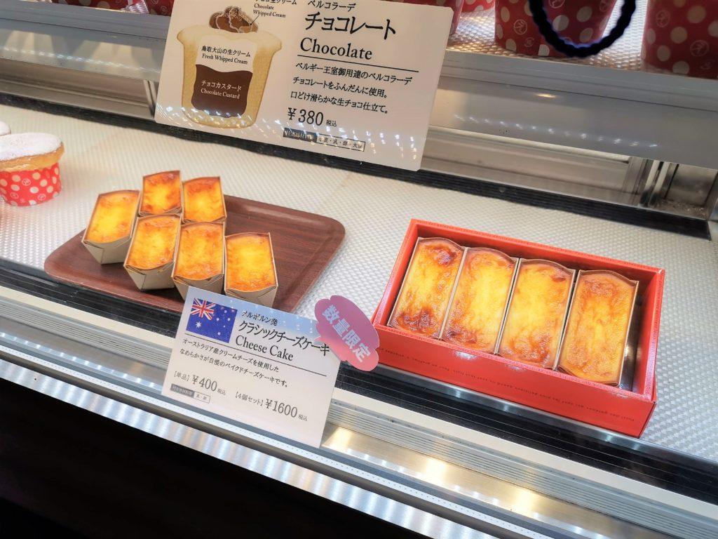 東京えんとつcafe クラシックチーズケーキ (1)