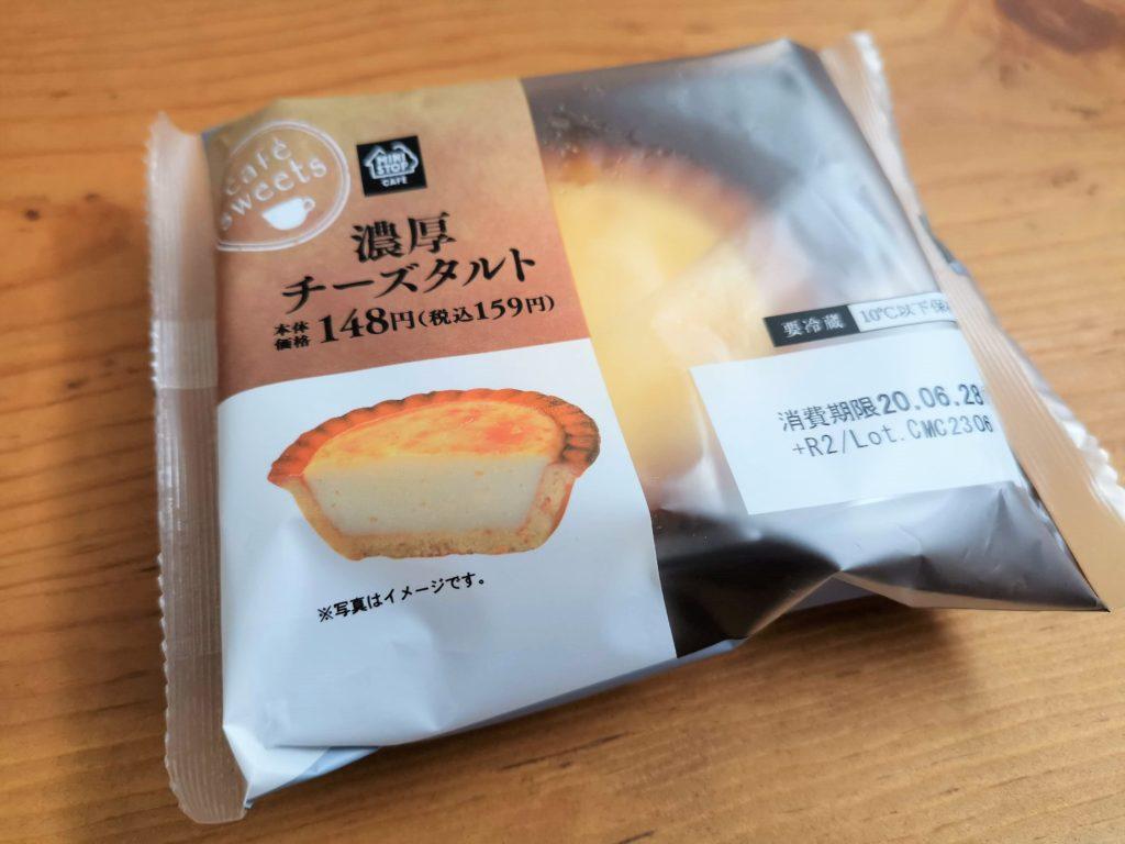 ミニストップ・ロピア 濃厚チーズタルト (6)