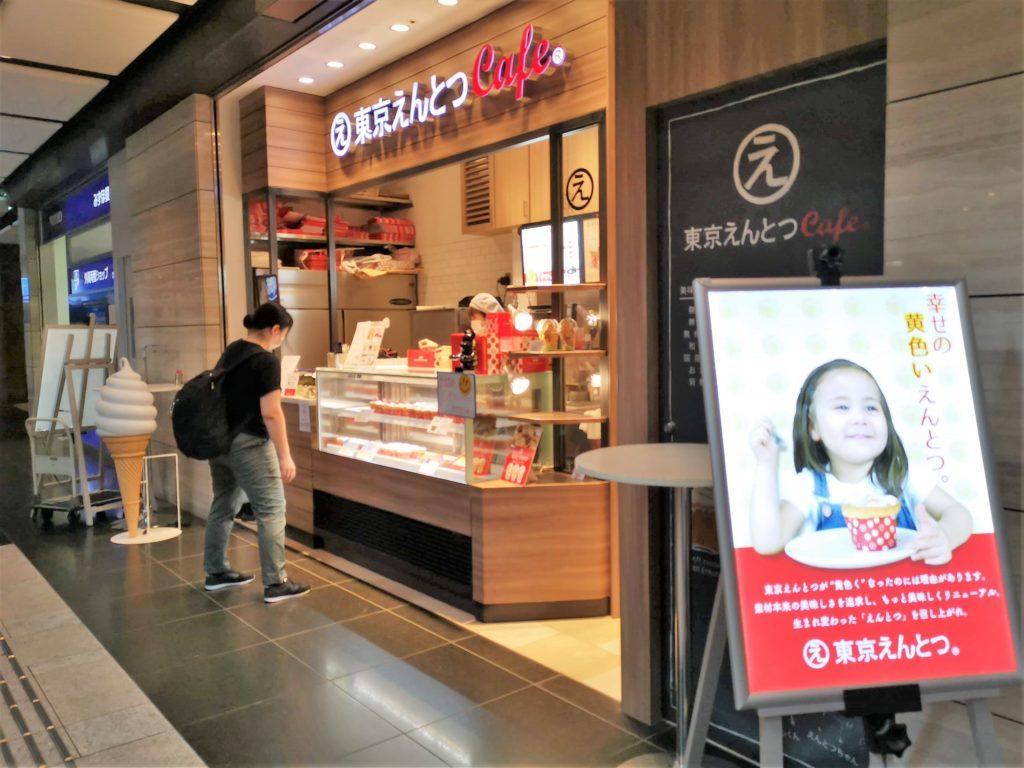 東京えんとつcafe 大手町店