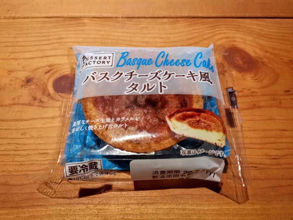 山崎製パン バスクチーズケーキ風タルト (3)