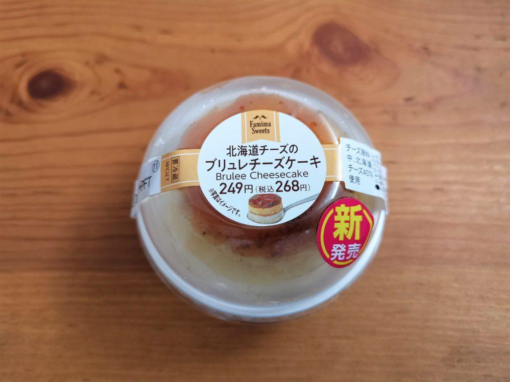 ファミリーマート 北海道チーズのブリュレチーズケーキ (1)