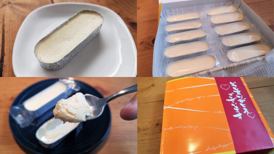 おこデパ カマンベールチーズケーキ (1)