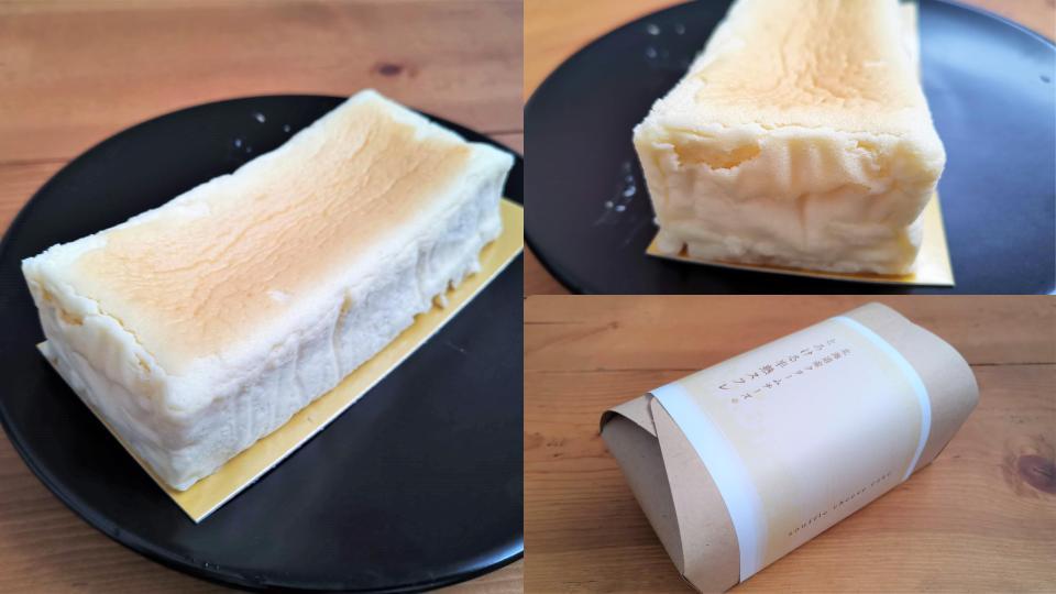 スイーツファクトリー・スリーズ「米粉をつかった北海道クリームチーズのとろける半熟スフレ」 (3)