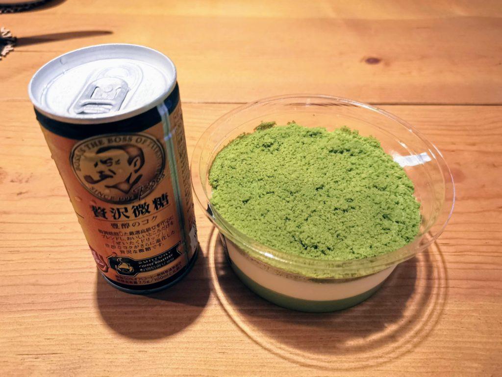 セブンイレブン 2層仕立ての宇治抹茶ドゥーブルフロマージュ (1)