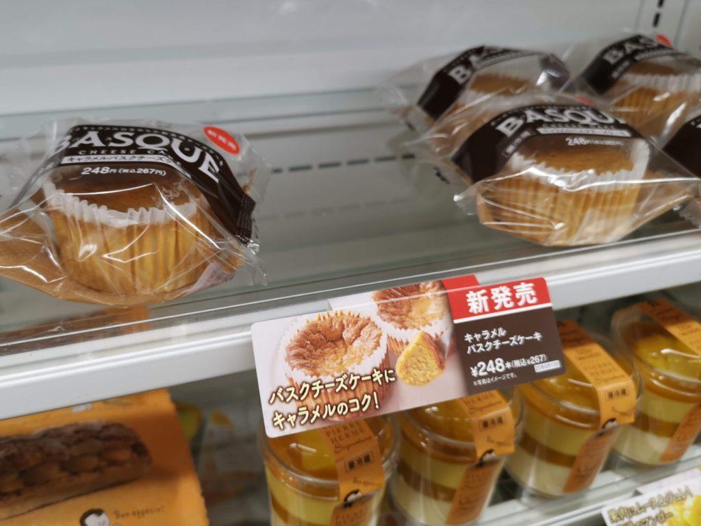 セブンイレブン キャラメルバスクチーズケーキ (12)