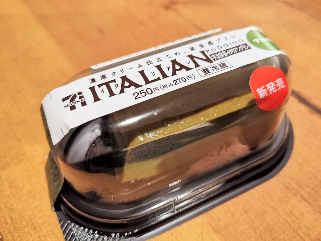 セブンイレブン イタリアンプリン抹茶 (4)