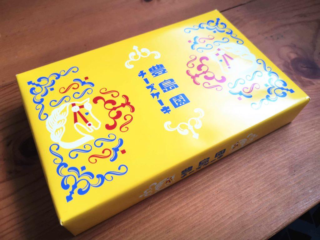 豊島園 チーズケーキ (4)