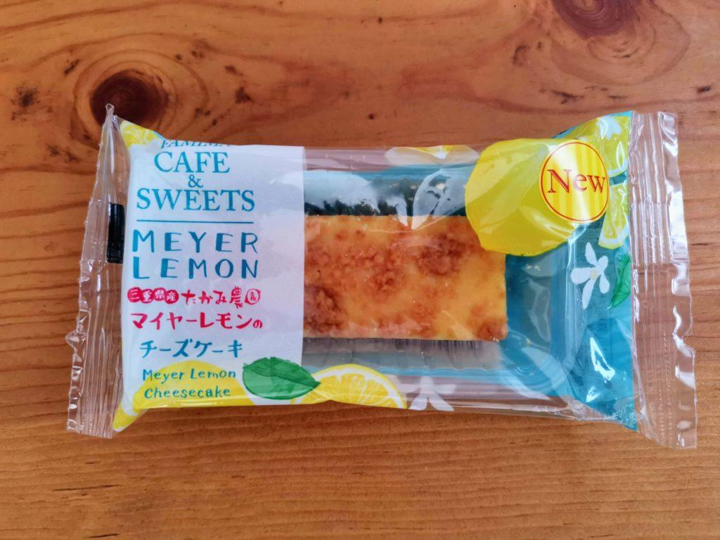 ファミリーマート(ルフレンド)マイヤーレモンのチーズケーキ (7)