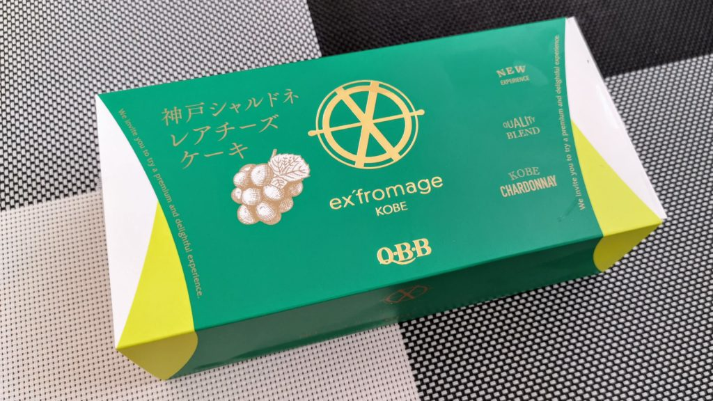 ex'fromage KOBE  神戸シャルドネレアチーズケーキ (5)
