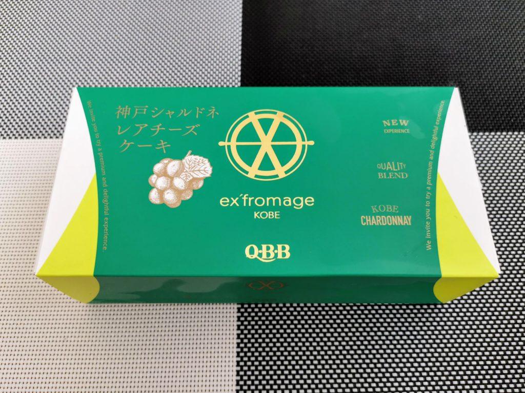 ex'fromage KOBE  神戸シャルドネレアチーズケーキ (3)